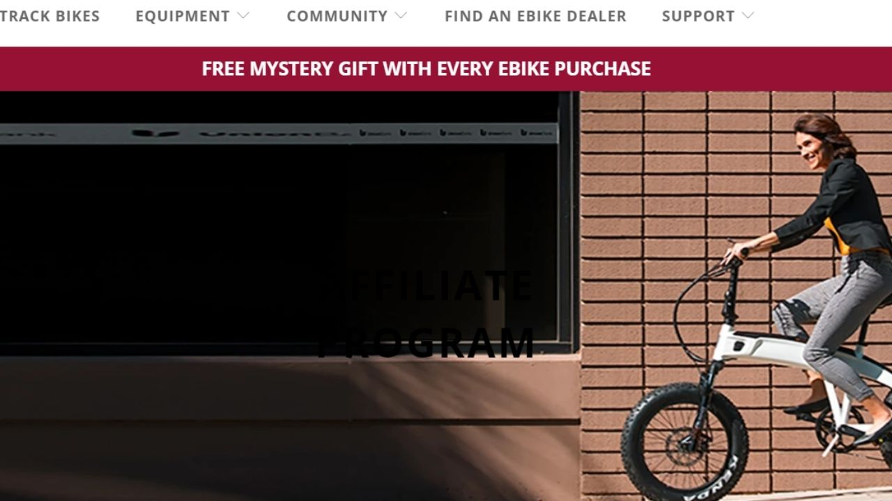 aventon bikes cycling affiliate program